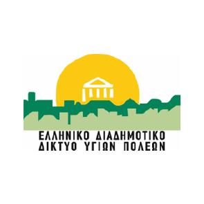 Ελληνικό διαδημοτικό δίκτυο υγείας